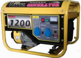 2014 2.8KW مولد العلامة التجارية الاصلية (ZH3500-1-NT)