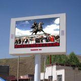 A fábrica Prcie P6 Piscina grande display LED de Publicidade