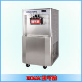 1. Machine de crème glacée douce commerciale à plancher (TK968T)