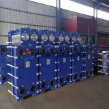 Permutador de calor e da estrutura para armazenamento de gelo do sistema de ar condicionado