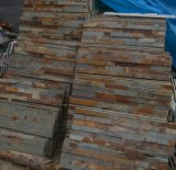 حجارة طبيعيّ [لدجستون]/يكدّر أردواز قرميد لأنّ جدار [كلدّينغ]