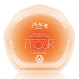 Рвение ремонт иувлажняющая маска для лица по уходу за кожей 25мл
