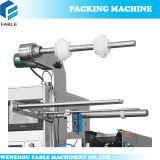 固体商品の自動手動Buchetの鎖の包装機械(FB-200D)