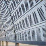 Высокое качество поликарбоната шоссе шум/звуковой барьер на стену
