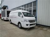 Foton 3tonnes congélateur Van chariot/4X2 un petit réfrigérateur pour la vente de chariot