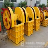 Mineral de la multa de la trituradora de mineral grande de Yuhong que recicla la máquina