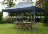 10X15折るテントによっては党のためのテントが現れる