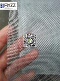 アルミ合金の昆虫のスクリーニングの/Window明るいスクリーンかカスクリーン