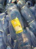 Chaohuの工場直接農産物の高品質の採取装置