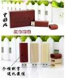 Chinesische Art-Geschenk-hölzerner Bambus USB-Speicher-Stock 16GB 32GB