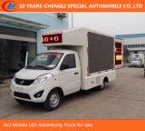 4X2 P5 P6 P8 LED Mobile de la publicité pour l'affichage du chariot