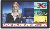 Dttb 3G/4Gの広告のマルチメディア広告プレーヤー