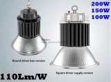 2016 150W 110lm/W 25 60は100度の反射鏡のゆとりパソコンカバー新しいLED照明器具を曇らした