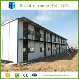 남아프리카에 있는 2017년 중국 싼 Morder Prefabricated 집