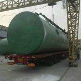 化学工業のためのFRPの反作用の容器タンク