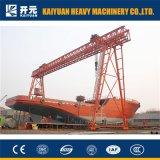 SGSが付いている巨大なタイプ走行の船建物のガントリークレーン