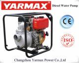 Yarmax дешевой цене портативный 2 дюйма 2 сельскохозяйственных ирригационных дизельного двигателя водяного насоса