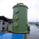 Стекловолоконные FRP туман скруббер очистки воды в корпусе Tower
