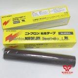 Nastro adesivo d'isolamento elettrico 903UL 0.08X300X10 di Nitto 903UL