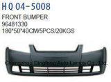シボレーAveo'05/Kalos'02の置換96481330/96543017のための自動前部か後部Fr/Rrのバンパー