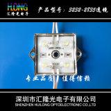 Fer à Repasser 3535 Module LED/ LED CMS haute luminosité