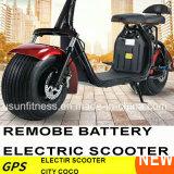 2018 электрический скутер города Коко мотоцикл с двумя снять аккумуляторную батарею