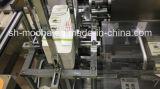 軟膏ボックスパッキング機械、軟膏のカートンに入れる機械、カートンボックス満ちるシーリング機械