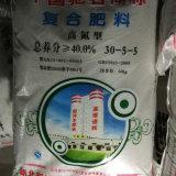 異なった割合のカリウムの硫酸塩の混合物肥料