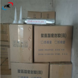 構築水保護のプロジェクトで使用される高品質ポリウレタン密封剤