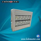 リンクのための低温のRisistance LEDの洪水ライト300W