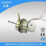 Motor de ventilador elétrico universal