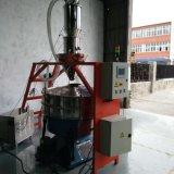De ultrasone Machine van het Scherm van de Trilling om Micropowder Te zeven