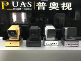 De pan Camera van de Videoconferentie van het Gezoem van de Schuine stand met Output USB 2.0