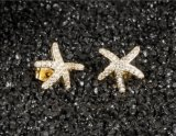 女性新しいデザイン女の子のクリスマスのギフト文の宝石類Pendientesのための18のKの金の板状結晶のヒトデのイヤリング