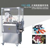Планшетный компьютер и принтер (YSZ Softgel-B) капсула печатной машины фармацевтической Equipemnt