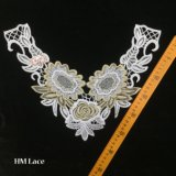 потребность Appliques мотива заплаты шнурка ворота Neckline вышивок белого цветка 35*30cm для платья Hme964 мантии