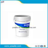 適用範囲が広い良質ポリウレタンPUの防水コーティング