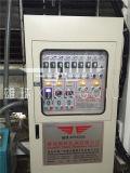 Xiongqiu PP 1000mm de capa simple máquina de soplado de película
