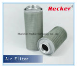 Пыль воздуходувки Recker регенеративная собирает фильтр