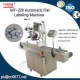 Plano de la máquina de etiquetado automático para cajas de cartón (MT-220)