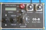 Nachladbarer automatischer Scherblock der Flamme CG1-B30