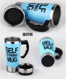 Tasse Stirring de mélange automatique d'individu paresseux d'acier inoxydable de cuvette de café de thé