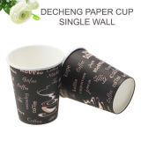 Cuvette de thé 2017 9oz de papier noire à mur unique