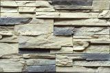 В оформлении присутствуют Aitificial каменныестеныоболочка