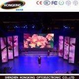 P3.91 HD l'écran de location d'intérieur d'Afficheur LED de moulage mécanique sous pression
