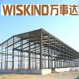 China Wiskind bajo coste de mejor calidad de la estructura de acero prefabricados