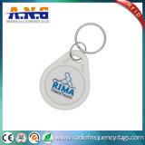電子ドアロックのためのプラスチックLf 125kHz RFIDカードキー
