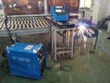 강철 제작 금속 장 절단을%s 휴대용 CNC 플라스마 절단기