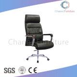 Presidenza di cuoio beige della sporgenza delle forniture di ufficio di buona qualità con di base metallica (CAS-EC1810)