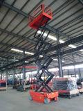 セリウムの高品質の電気油圧自動推進の空気作業プラットホーム